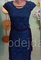Платье 44-46р