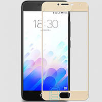 Защитное стекло Full Screen Meizu M3, M3 mini, M3s gold