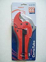 Ножницы для трубы COES CS-20 PRO
