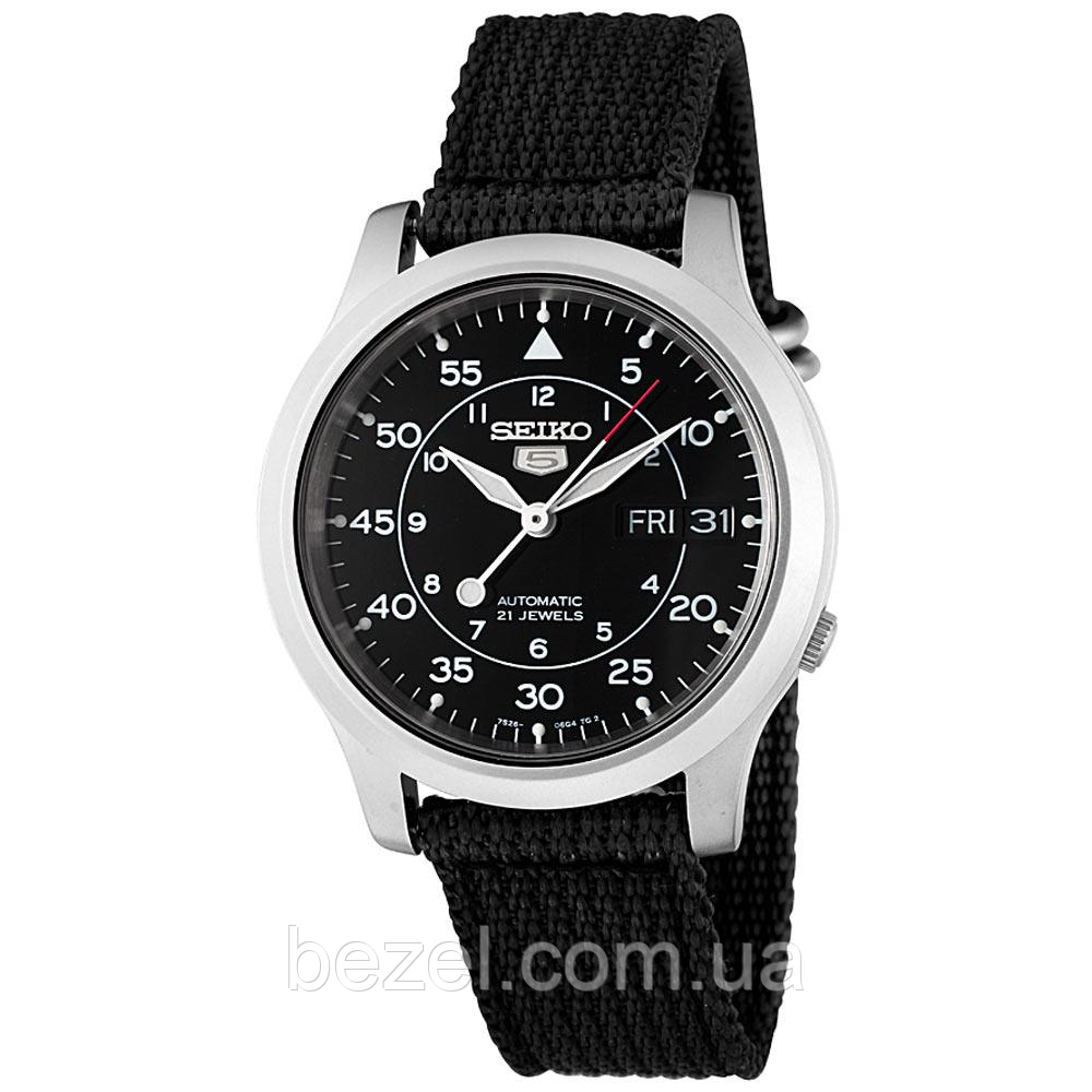 Часы наручные мужские сейко механические цена мужские наручные часы guess w0673g2