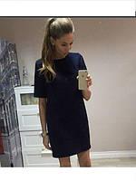 Короткое прямое платье с короткими рукавами