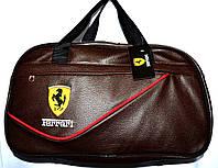 Сумка спортивная универсальная Ferrari (коричневый)