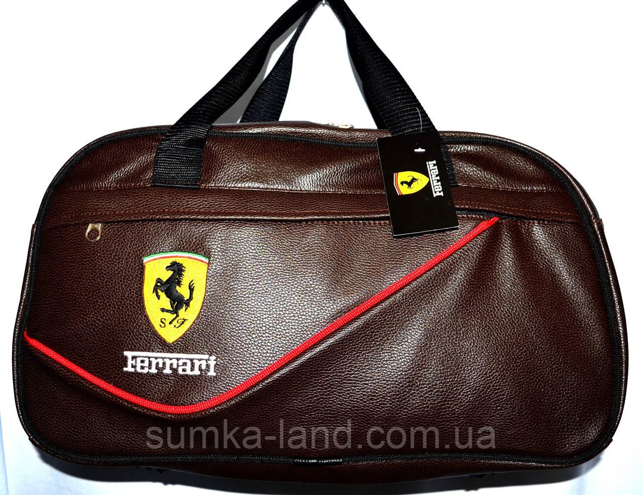 Сумка спортивная универсальная Ferrari (коричневый) - SUMKA-LAND в Харькове