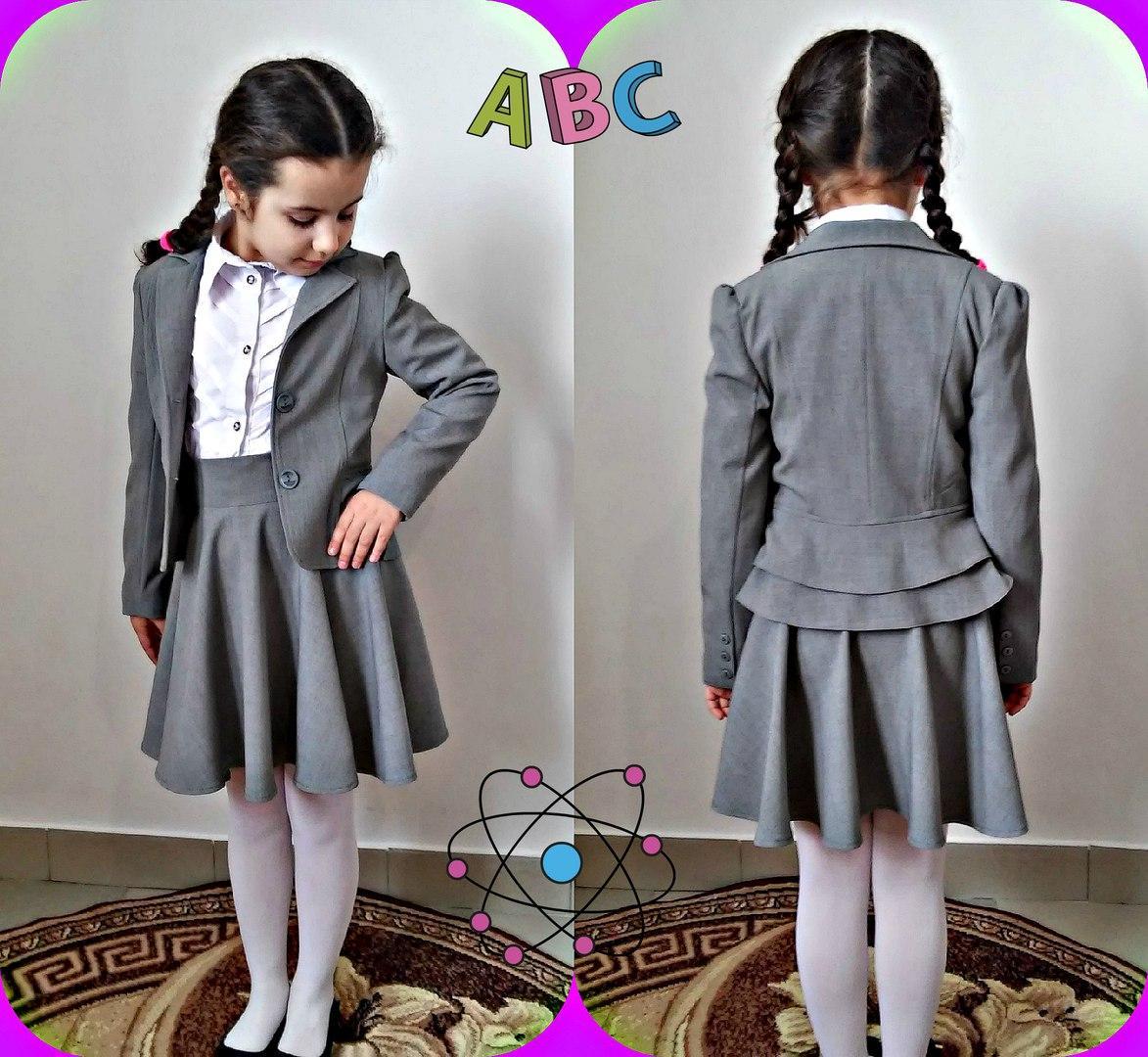 Пиджак школьный для девочки,3 цвета