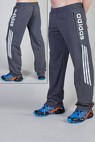 Трикотажные спортивные брюки 5001