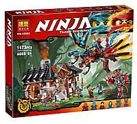 Конструктор Ниндзяго Кузница дракона Bela 10584, 1173 детали (Аналог Lego Ninjago 70627)