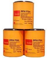 Рентгеновская флюорографическая пленка Kodak PFH 70*30.5