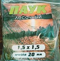 Рыболовный паук, леска (все размеры и ячейки)