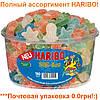 Желейные конфеты Сладкое Море Харибо Haribo 1200гр.