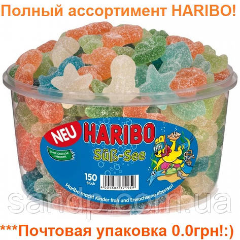 Желейные конфеты Сладкое Море Харибо Haribo 1200гр., фото 2