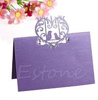 Рассадочные карточки для гостей фиолетовые