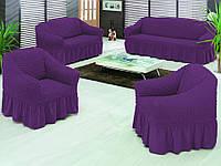 Чехол на 3-х местный диван и Чехол на 2-х местный диван + 2 кресла фиолетовый