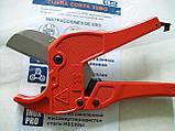 Ножницы для трубы COES CS-17, фото 2