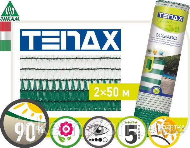Сітка затінюють SOLEADO TENAX 2 м х 50 м біло-зелена