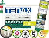 Сетка затеняющая  SOLEADO TENAX 2 м х 50 м бело-зеленая