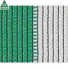 Сітка затінюють SOLEADO TENAX 2 м х 50 м біло-зелена, фото 2