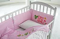 Детское постельное белье с бортиками  «Милый мышонок» , САТИН 100%, розово-белый