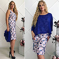 Женский комплект платье + накидка летняя двойка