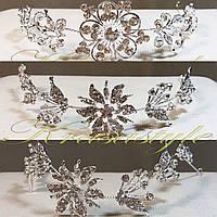 Тиара на волосы с белыми кристаллами