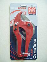 Ножницы для трубы COES CS-14