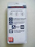 Ножницы для трубы COES CS-14, фото 2