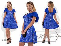 Платье из гипюра на микромасле с глубоким вырезом  размер 48-54