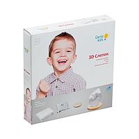 """Набор для детского творчества """"3D слепок""""  Genio Kids 7504"""