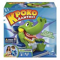 Игра Крокодильчик Дантист Hasbro B0408