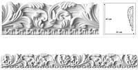Гипсовый молдинг - фриз карниз с орнаментом. Классический лепной декор