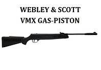 Пневматическая винтовка Webley VMX Gas-Piston, фото 1