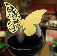 Рассадочные карточки - Декор для бокала «Бабочка» золотистая