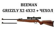 Пневматическая винтовка Beeman Grizzly X2 (4Х32) + чехол