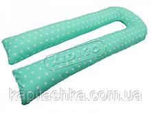 Подушка для вагітних U-подібна Зірки (з наволочкою)