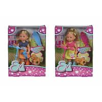 """Кукольный набор Эви """"Веселые развлечения"""" с собачкой, самокатом и скейтом, 2 вида, 3+  SIMBA TOYS  5732295"""
