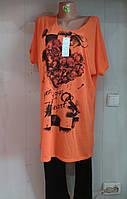 Костюм: футболка +бриджи батал 13501  52-54р