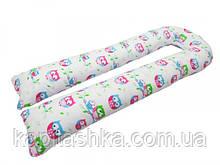 Подушка для вагітних U-подібна Сова (з наволочкою)
