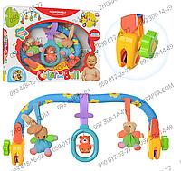 Погремушка 391, дуга с 3 подвесками, на коляску или кроватку, зайчик и мишка плюшевые, коробка 45,5*35,5*7 см