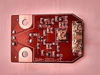 Усилитель антенный RV&I SWA 2000