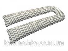 Подушка для вагітних U-подібна Зигзаг (з наволочкою)