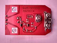 Усилитель антенный SWA 99999