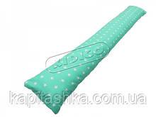 Подушка для вагітних пряма - Зірочки (з наволочкою)