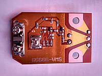 Усилитель антенный RV&I SWA 99999