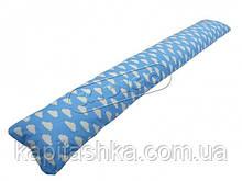 Подушка для вагітних пряма - Хмари (з наволочкою)