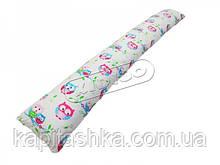 Подушка для вагітних пряма Сова (з наволочкою)