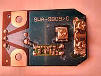 Усилитель антенный EUROSKY SWA 9009