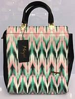 Турецкая яркая сумка Meyzi