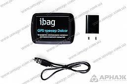 GPS трекер ibag Dakar 17600 mah