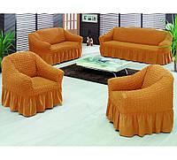 Чехол на диван и 2 кресла универсальный, апельсиновый