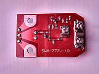 Усилитель антенный EUROSKY SWA 777 LUX