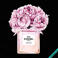 Аппликация, наклейка на ткань Духи Chanel с цветами [7 размеров в ассортименте]